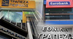 Ο κορωνοϊός βλάπτει τις ελληνικές τράπεζες