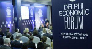 Delphi Economic Forum - Η νέα εποχή στη βιώσιμη ναυτιλία