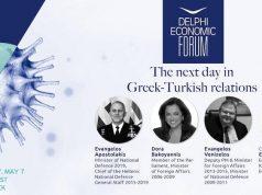 Η σειρά διαδικτυακών συζητήσεων που οργανώνει το Οικονομικό Φόρουμ των Δελφών συνεχίζεται και αυτή την εβδομάδα