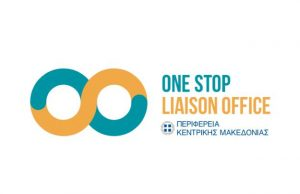One Stop Liaison Office