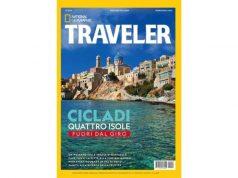 ΤΟ National Geographic Traveler-Italia ΓΙΑ ΣΥΡΟ ΤΗΝΟ ΜΗΛΟ ΣΕΡΙΦΟ