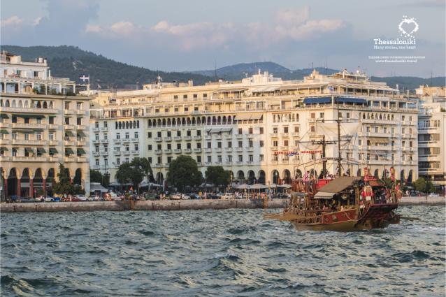 Θεσσαλονίκη: Μία πόλη - πολλοί οι προορισμοί!