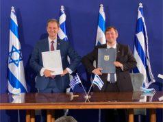 Συμφωνία για ευρεία συνεργασία στον Τουρισμό Ελλάδας- Ισραήλ