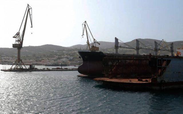 ναυπηγοεπισκευαστικές μονάδες της περιοχής Γεωργικής Σχολής