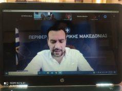 Ευρεία σύμπραξη δημόσιων και ιδιωτικών φορέων του τουρισμού στην Περιφέρεια Κεντρικής Μακεδονίας για την τουριστική προβολή της περιοχής