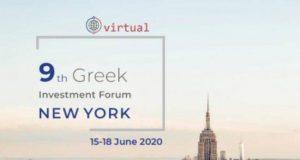 9ο Greek Investment New York Forum