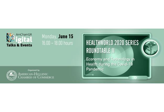 Οικονομία και Τεχνολογία στην Υγεία την εποχή της Πανδημίας Covid-19
