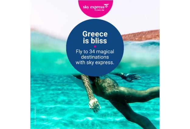 Greece is bliss