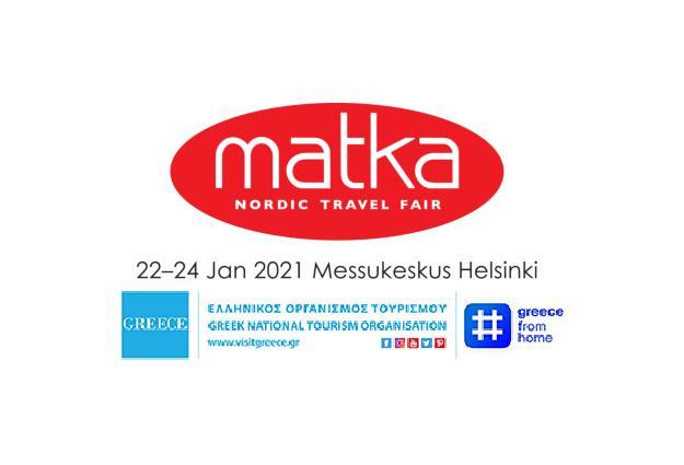 Η Ελλάδα τιμώμενη χώρα στη Διεθνή Τουριστική Έκθεση MATKA 2021 της Φινλανδίας