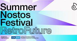 Το Summer Nostos Festival RetroFuture ξεκινάει... τώρα!