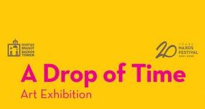 Έναρξη έκθεσης τέχνης στον Πύργο Μπαζαίου στη Νάξο 4/7/2020