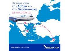 Η Blue Air ανακοινώνει την επανέναρξη των προγραμματισμένων πτήσεων από την Ελλάδα