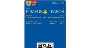 WEB Check-In (e-ticket) για την Κοινοπραξία Blue Star Ferries