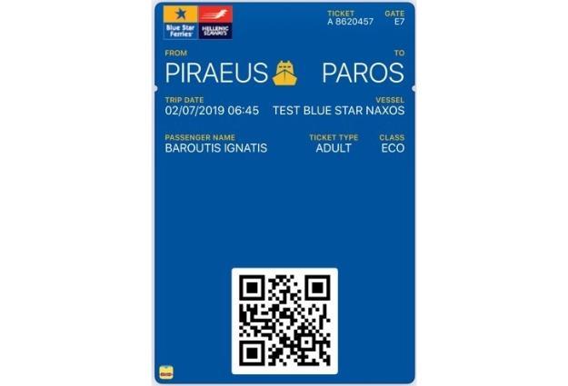 WEB Check-In (e-ticket) για την Κοινοπραξία Blue Star Ferries