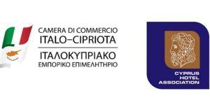 Μνημόνιο Συνεργασίας μεταξύ Ιταλό-Κυπριακού Εμπορικού Επιμελητηρίου και Παγκύπριου Συνδέσμου Ξενοδόχων