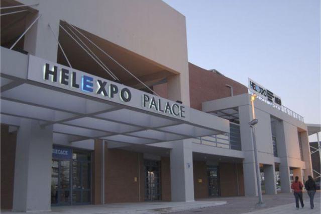 Κέντρο Helexpo Maroussi