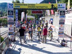 Υλοποιήθηκαν για 10η χρονιά στην Άνω Χώρα Ναυπακτίας, οι πιο ασφαλείς ποδηλατικοί αγώνες του καλοκαιριού
