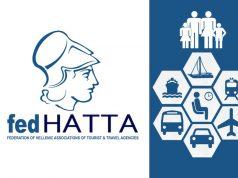 Μέτρα στήριξης των τουριστικών γραφείων συνεχίζει να ζητά η Ομοσπονδία