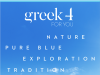 «Greek 4: Για Σένα», προβολή τεσσάρων νησιών του Βορειοανατολικού Αιγαίου: της Λέσβου, της Χίου, της Σάμου και της Λέρου