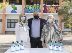 Η Astir ενισχύει τα σχολεία του Δήμου Βάρης Βούλας Βουλιαγμένης με υγειονομικό υλικό