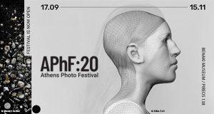Athens Photo Festival 2020