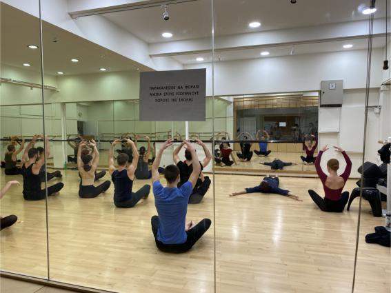 Επίσκεψη της Υπουργού Πολιτισμού και Αθλητισμού Λίνας Μενδώνη για την Κρατική Σχολή Ορχηστικής Τέχνης (ΚΣΟΤ)
