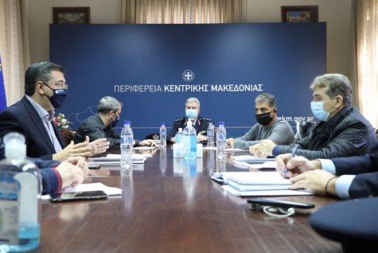 Συνάντηση του Περιφερειάρχη Κεντρικής Μακεδονίας Α. Τζιτζικώστα με τον Υπουργό Προστασίας του Πολίτη Μ. Χρυσοχοΐδη για την αντιμετώπιση της πανδημίας