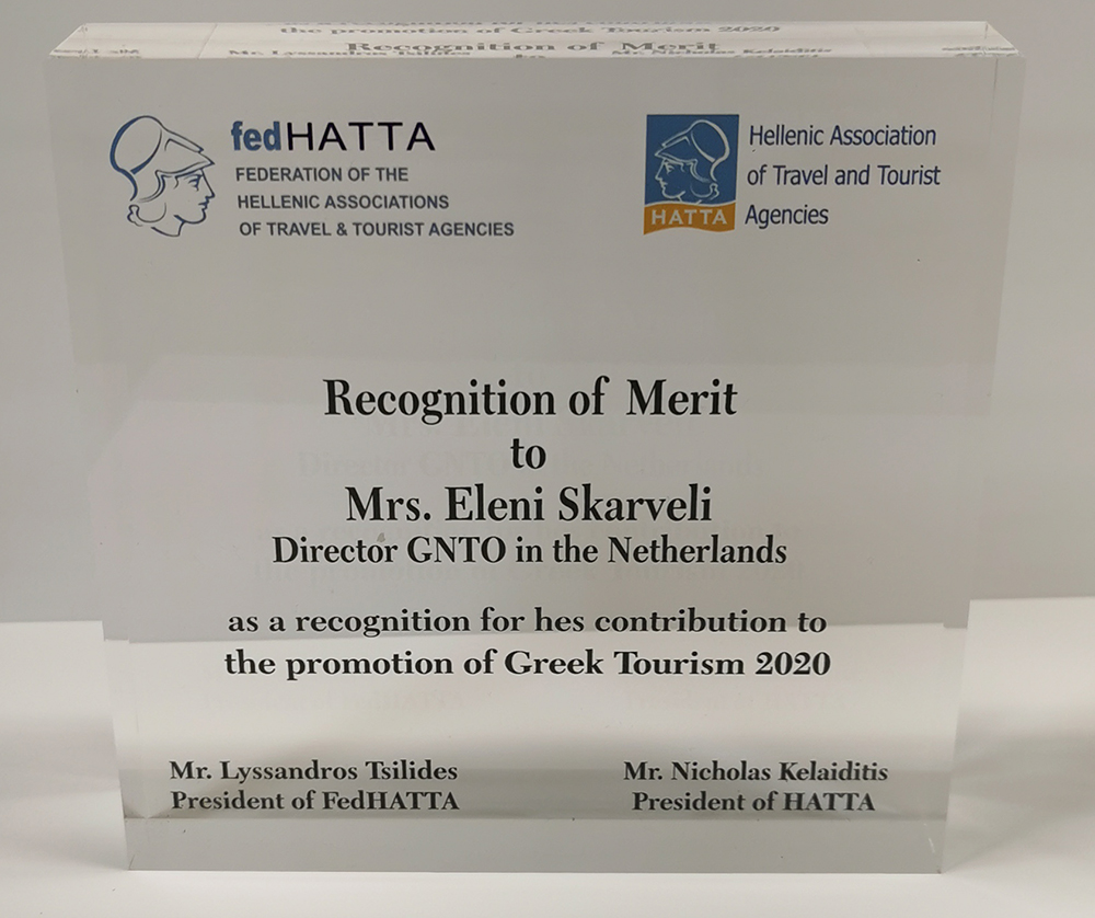 Διευθύντρια Γραφείου ΕΟΤ Κάτω Χωρών κα Ελ.Σκαρβέλη