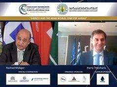 Ομιλία Υπουργού Τουρισμού κ. Χάρη Θεοχάρη στο 9ο Αραβο-Ελληνικό Οικονομικό Φόρουμ