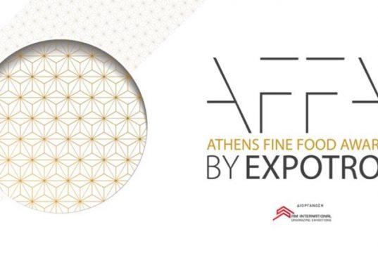 Τα βραβεία γεύσης και ποιότητας AFFA στην Ελλάδα