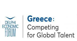 Μπορεί η Ελλάδα να προσελκύσει ψηφιακούς νομάδες;