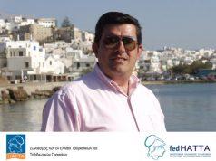 Δημήτρης Πετρόπουλος: Μεγάλη ανάγκη για μεταρρυθμίσεις στην ακτοπλοΐα