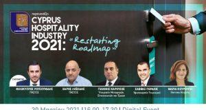 Cyprus Hospitality Industry 2021: «Restarting Roadmap»