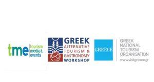 684 Β2Β συναντήσεις στο 1ο Virtual Greek Alternative Tourism & Gastronomy Workshop στο Ηνωμένο Βασίλειο