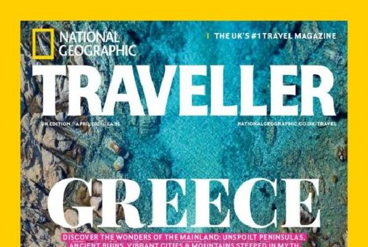 Όταν…ο Βρετανικός Τύπος «υμνεί» την Ελλάδα - Εκτενή αφιερώματα στις μεγαλύτερα ΜΜΕ της χώρας