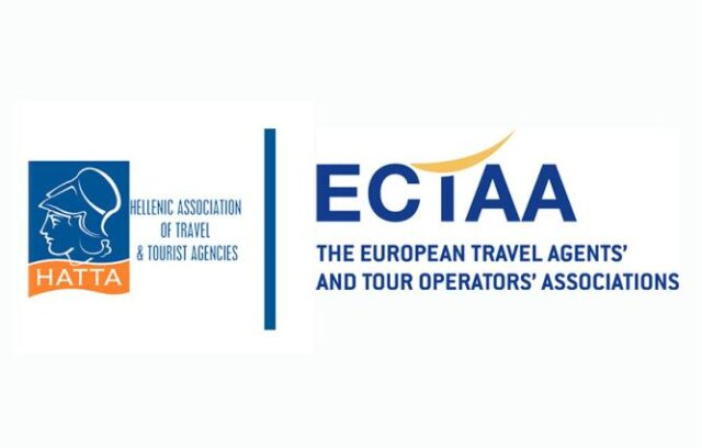 Ευρωπαϊκό Πιστοποιητικό COVID-19
