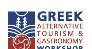 Greek - French Alternative Tourism & Gastronomy Workshop 2021