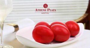 Υπηρεσίες Catering από το NJV Athens Plaza | Πάσχα 2021