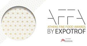 AFFA: Η διαδικασία Αξιολόγησης των Προϊόντων Ολοκληρώθηκε