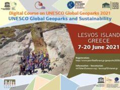 Διεθνές Σχολείο Γεωπάρκων - Παγκόσμια Γεωπάρκα UNESCO και Αειφορία