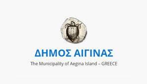 Δήμος Αίγινας