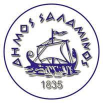 Δήμος Σαλαμίνας