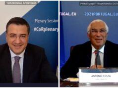 Α. Τζιτζικώστας στον Πρωθυπουργό της Πορτογαλίας A. Costa
