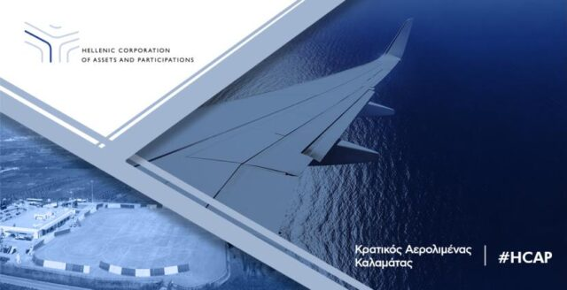 """HCAP: Tender Procedure (RfP) for the provision of expert services for the development of Kalamata Airport"""""""