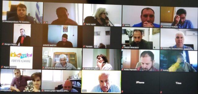 Τηλεδιάσκεψη για την νέα ελαιοκομική περίοδο στην Περιφερειακή Ενότητα Ηρακλείου