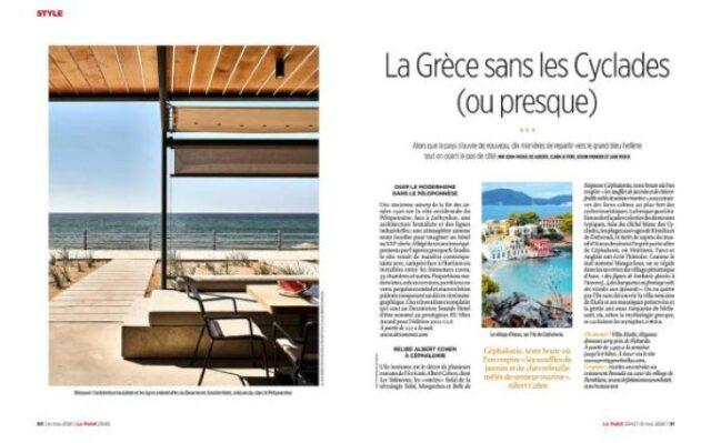 Το γαλλικό περιοδικό «Le Point» υμνεί την «ανεξερεύνητη» Ελλάδα - Μεγάλο αφιέρωμα με τη συμβολή του ΕΟΤ