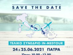 IN-MED TOUR FINAL CONFERENCE