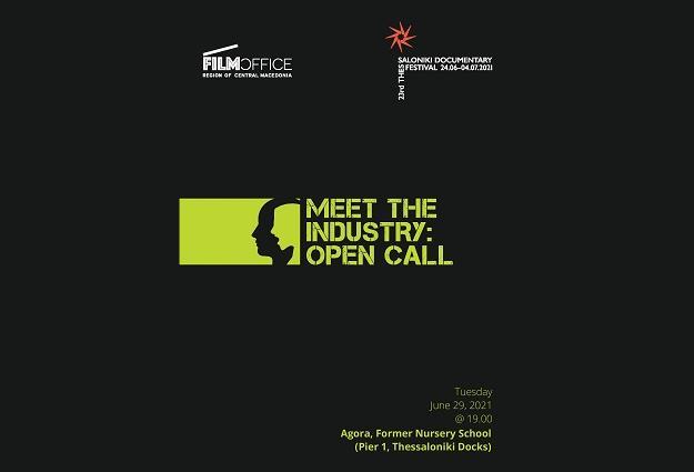 Open Call: Industry Guide - Το Film Office της Περιφέρειας Κεντρικής Μακεδονίας απευθύνει ανοιχτή πρόσκληση για το Μητρώο Επαγγελματιών της Κεντρικής Μακεδονίας στο πλαίσιο της Αγοράς του Φεστιβάλ