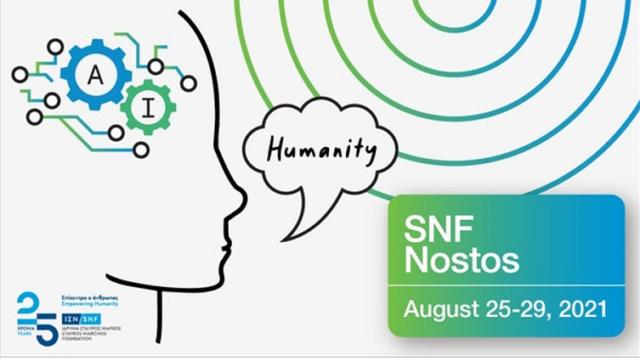 Το SNF Nostosτου Ιδρύματος Σταύρος Νιάρχος (ΙΣΝ)επιστρέφει!