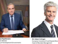 O Αν. Υπουργός κ.Παπαθανάσης - ο Διευθυντής του Ευρωπαϊκού Ταμείου Επενδύσεων κ.Cottogni στο ΑgriBusiness Forum 2021